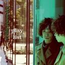 playlist/中西良太