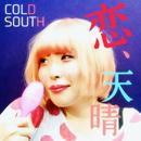 恋、天晴/COLD SOUTH