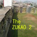 The ZUKAO 2/zukao