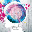 graph/中島健作