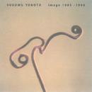 image 1983 -1998/ススム ヨコタ