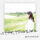 Starting Life/pertorika
