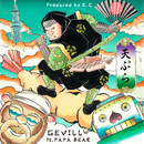 天ぷら (feat. PAPA BEAR)/GEVILL
