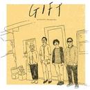 GIFT/タナカユウキとhis juke box