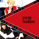 R POP ONE/FantaRhyme