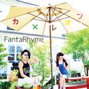 カメレオン/FantaRhyme