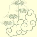 INVISIBLE/Manju-Shage~曼珠沙華~