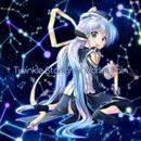 アニメ「planetarian ~ちいさなほしのゆめ~ 」エンディング&イメージソング「Twinkle Starlight/Worlds Pain」/VisualArt's / Key Sounds Label