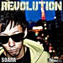 REVOLUTION/SOARA