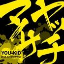 ヤッチマイナ/YOU-KID