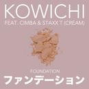 ファンデーション (feat. CIMBA & Staxx T)/KOWICHI