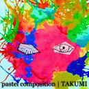 pastel composition/拓巳