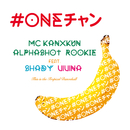 #ONEチャン (feat. SHADY & ViViNA)/MC KAN×KUN, ALPHASHOT & ROOKIE