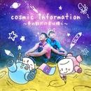 cosmic information ~夢の数だけ星は輝く~/ましゅまろブラザーズ