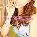 夜の蝶 (feat. SHAREE)/DEKA