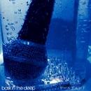 ワールドエンド/bask in the deep