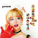 candy store/yonoa