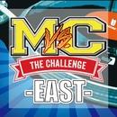 Freestyle Battle Challenge『EAST COAST BEATS』 -Lesson 1-/MC バトル・ハイスクール