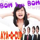 BOM kyu BOM/AYA-G-CUP