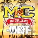 Freestyle Battle Challenge『WEST COAST BEATS』 -Lesson 1-/MC バトル・ハイスクール