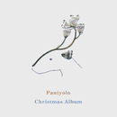 Christmas Album/Paniyolo