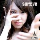survive/STARS
