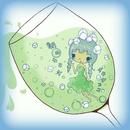 the bonsais/negypon
