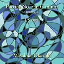 パルティータ第二番 ハ短調 BWV 826/岡崎雅彦
