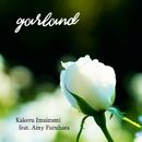 garland (feat. Amy Furuhara)/今泉翔
