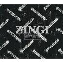 渋谷無宿/ZINGI