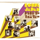 トゥギャザーフォエヴァー EP/KOHEI JAPAN