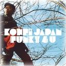 Funky 4 U/KOHEI JAPAN