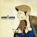 The Adventures of KOHEI JAPAN/KOHEI JAPAN