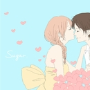 Sugar/シャノ