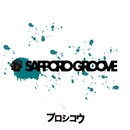 SAPPORO GROOVE/プロシコウ