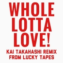 胸いっぱいの愛を (Kai Takahashi Remix from LUCKY TAPES)/PRETTYTHINGS