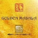 GOLDEN MASALA/JUN&ちさ