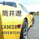Camden Adventure/筒井遼