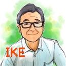 IKE-BEST/IKE