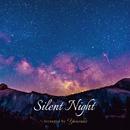 Silent Night/Yuusuke