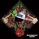 Murder Reggae Rock/KING PAPA