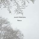 Piano+/ワキマル・ジュンイチ