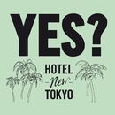 yes?/ホテルニュートーキョー