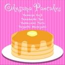 基本のパンケーキ/おこさまパンケーキ