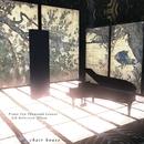 ピアノ万葉集 - 第6選集/chair house