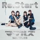 Re:Start/マーブルズ