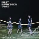 First Impression/マーブルズ