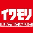 Life is Beautiful (feat. CSK & Yukari)/イワモリ