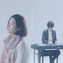 さよならスマイル (feat. 杏沙子)/kobasolo