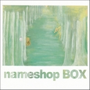 BOX/nameshop
